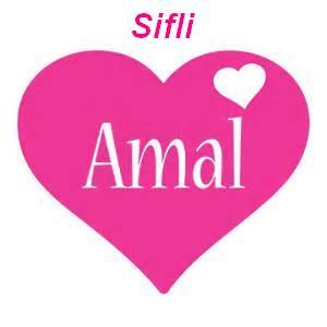 Sifli Amal For Love