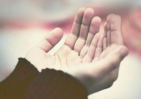 Dhikr For Love Acceptance