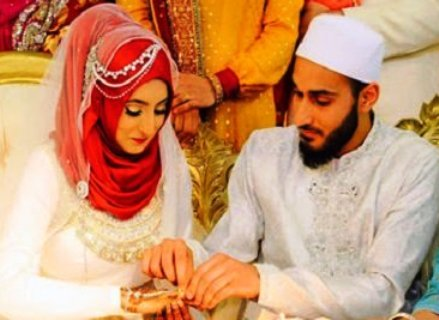 Dua To Get Married To Someone You Love